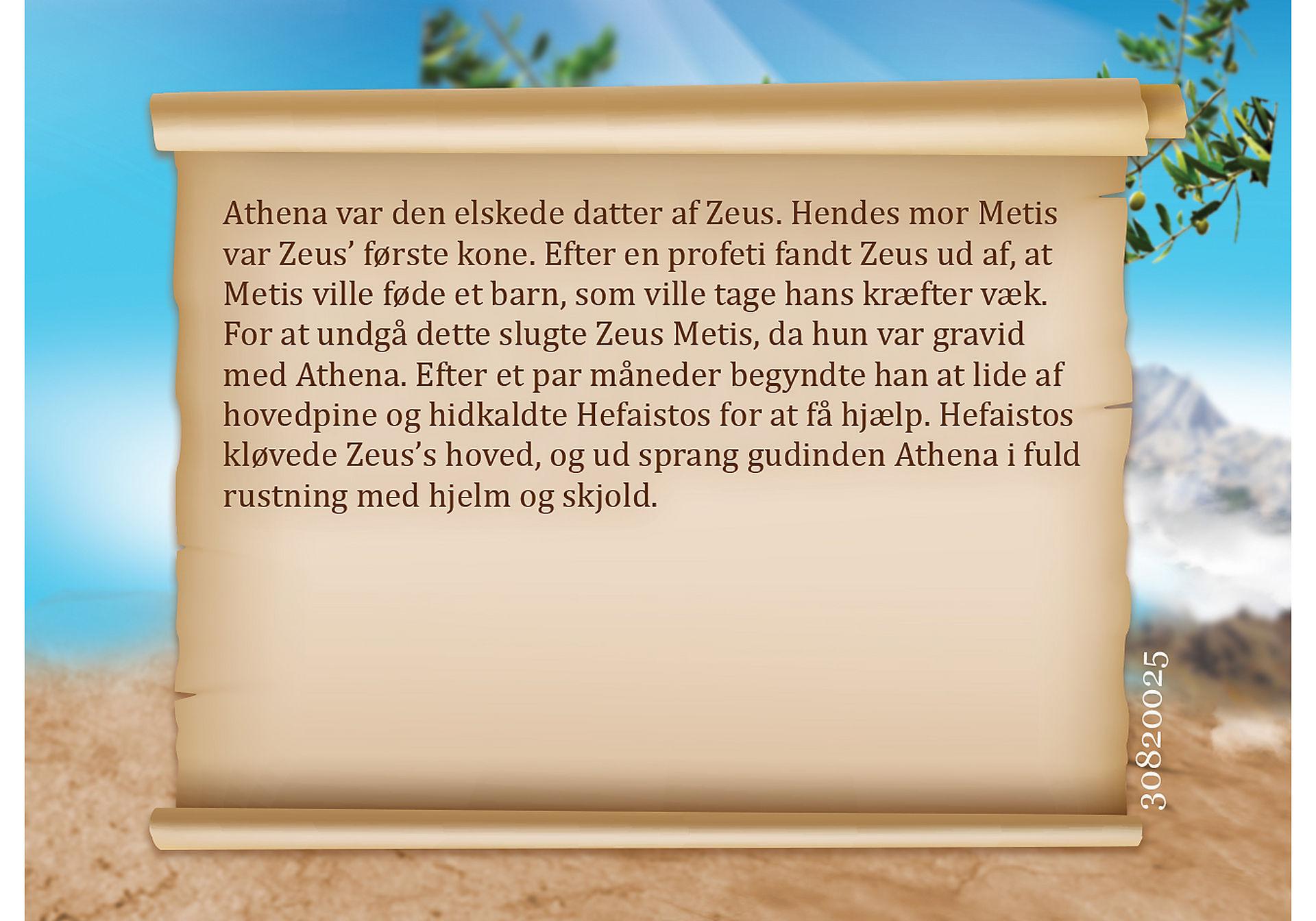 9150 Athena zoom image5