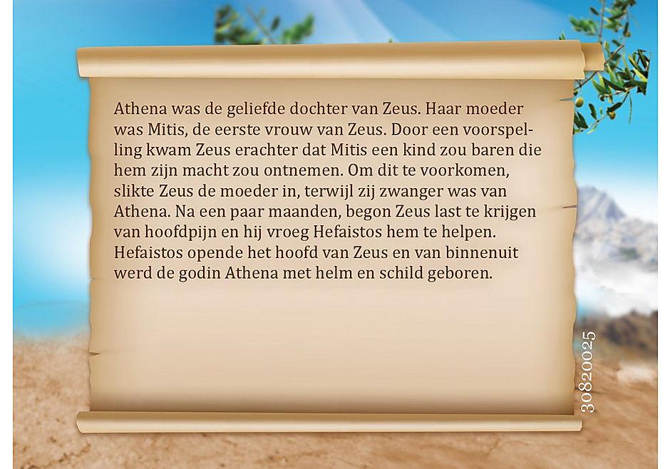 9150 Athena detail image 5