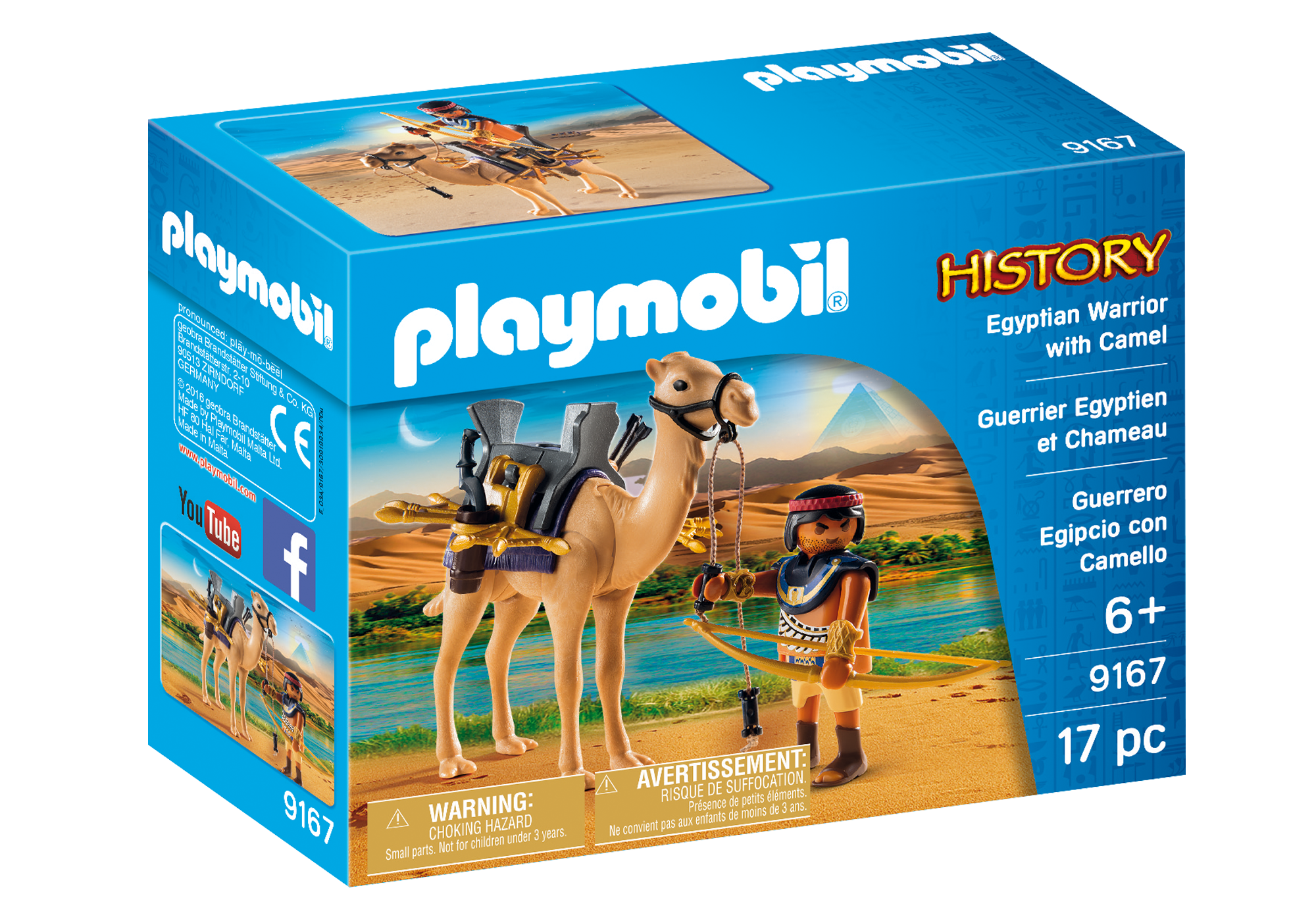 http://media.playmobil.com/i/playmobil/9167_product_box_front/Egyptian Warrior with Camel