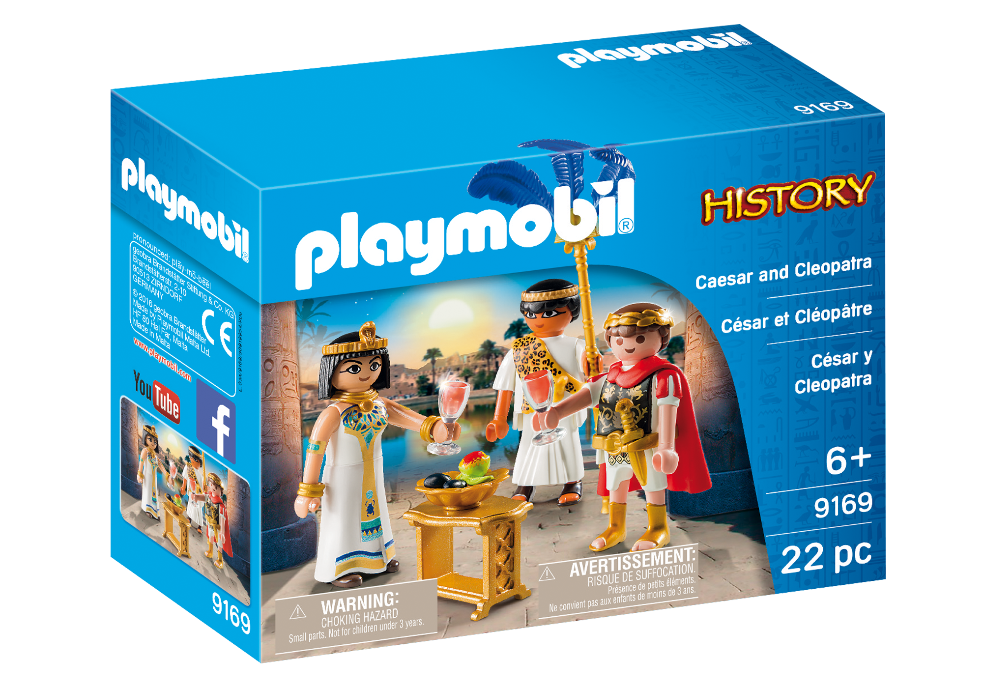 http://media.playmobil.com/i/playmobil/9169_product_box_front