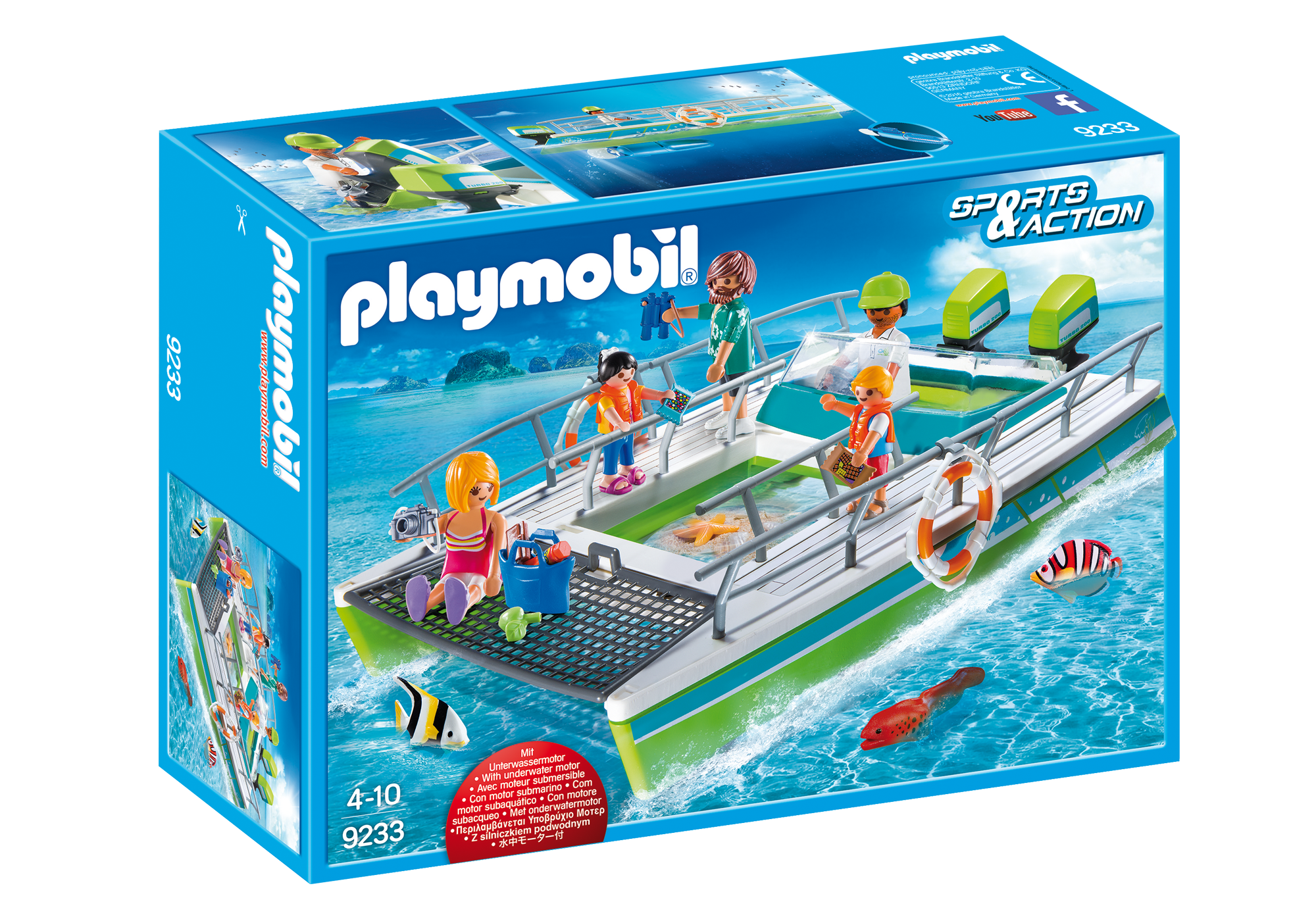 http://media.playmobil.com/i/playmobil/9233_product_box_front