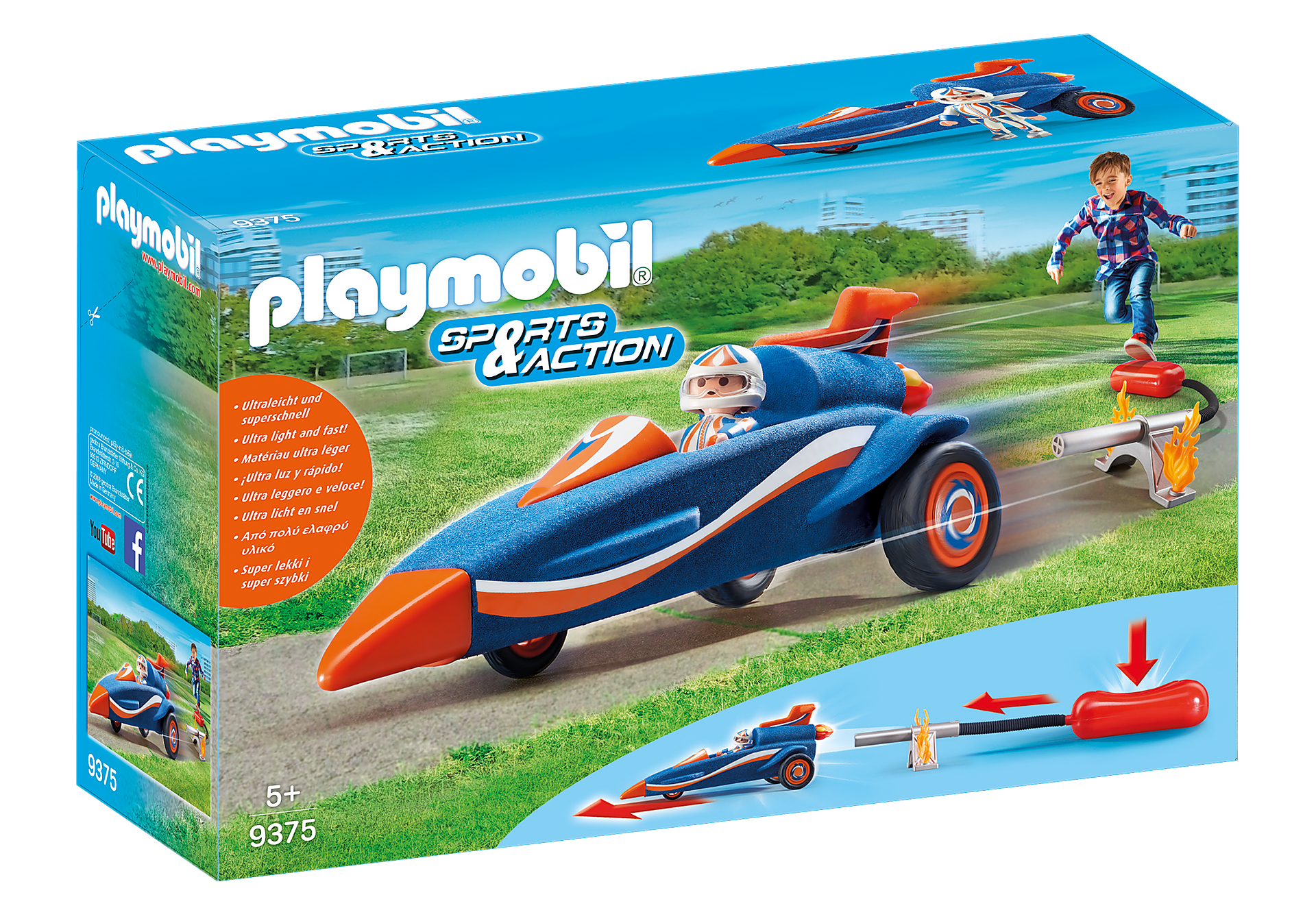 9375 Pilote et voiture fusée zoom image2