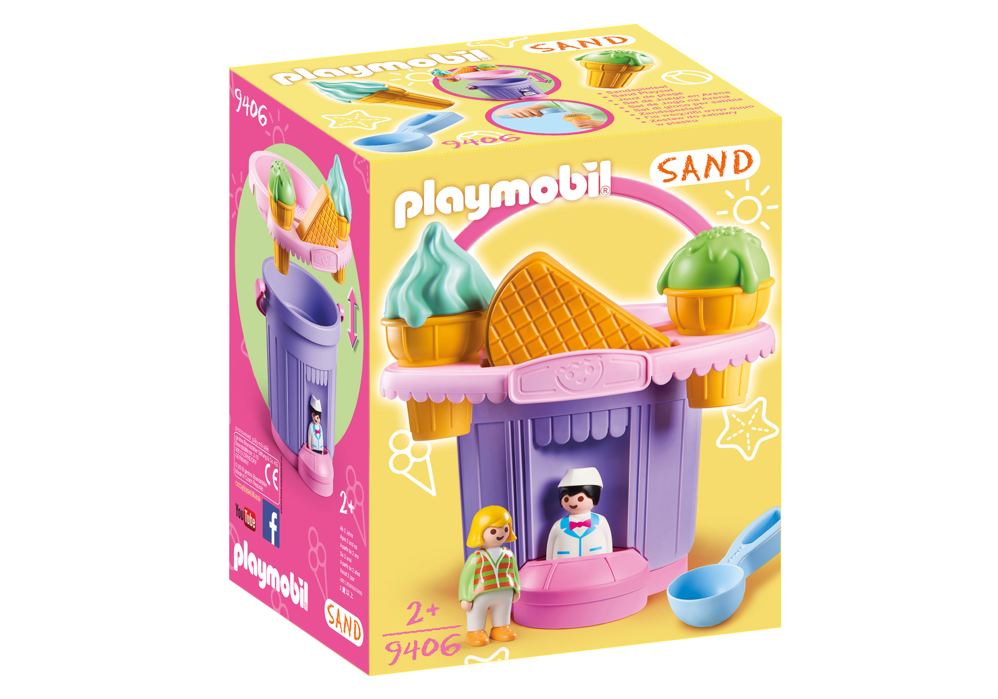 http://media.playmobil.com/i/playmobil/9406_product_box_front