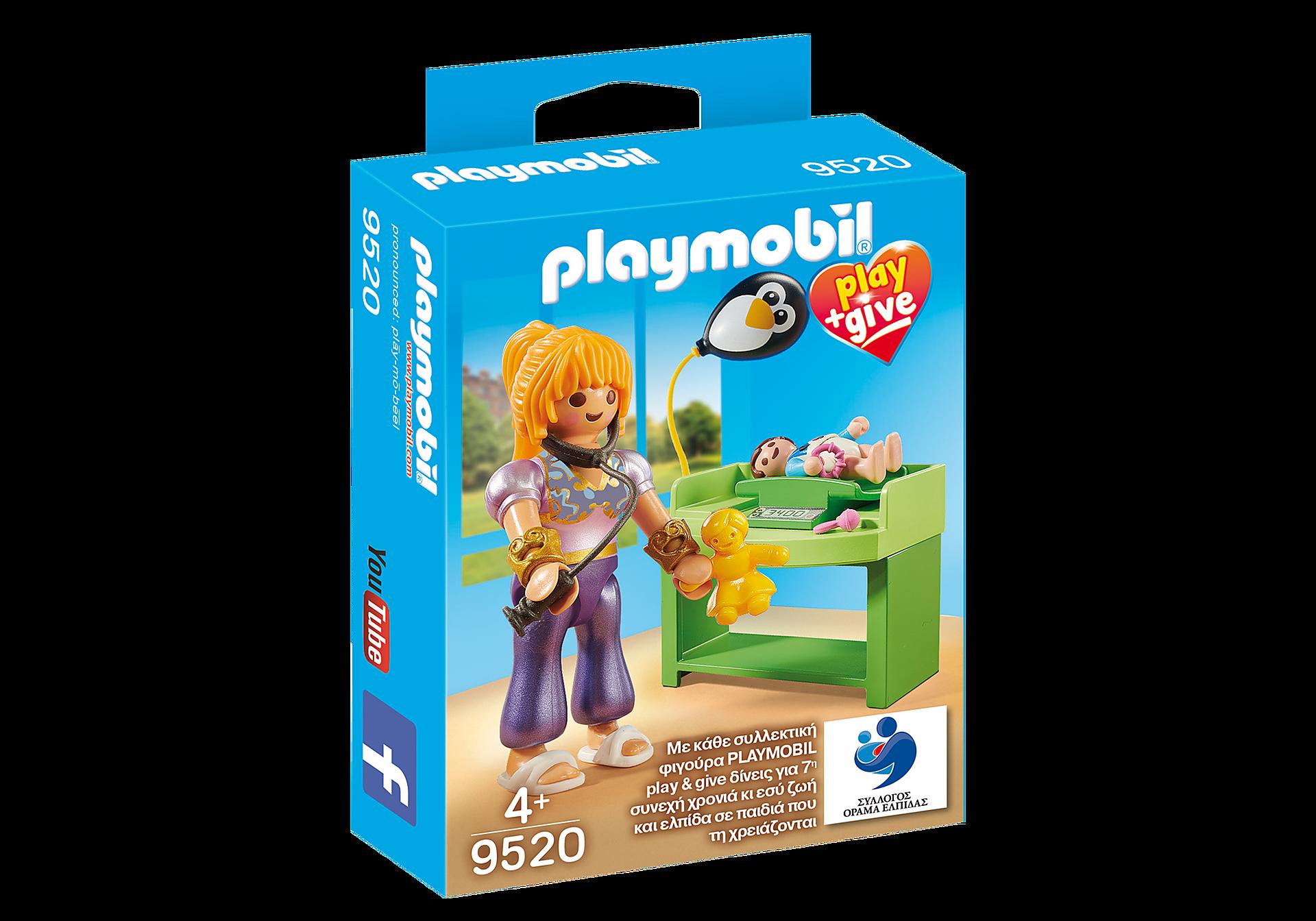 9520 Play  Give 2018 Μαγική Παιδίατρος zoom image2