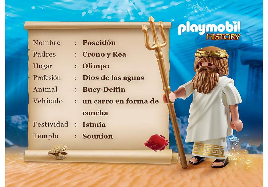 9523 Poseidón detail image 4