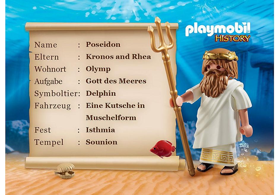 9523 Poseidon detail image 4