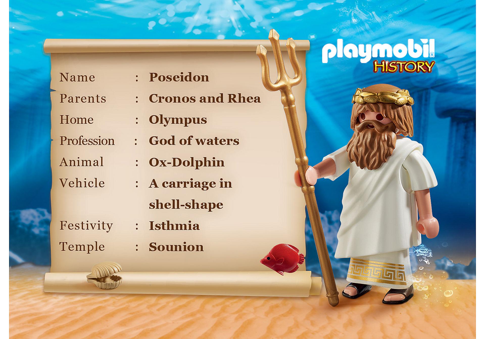 9523 Poseidon zoom image4