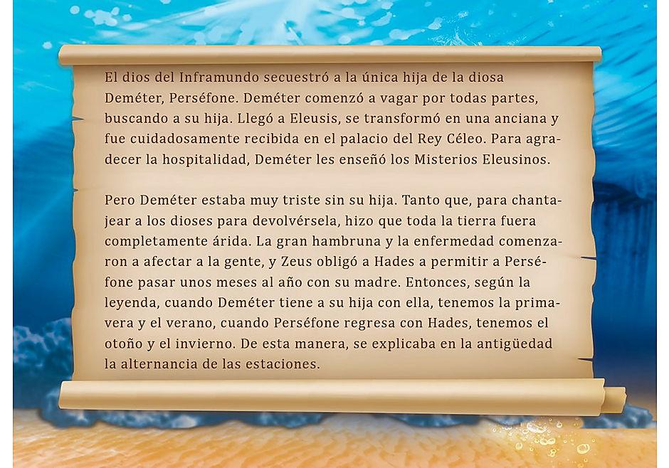 9523 Poseidón detail image 5