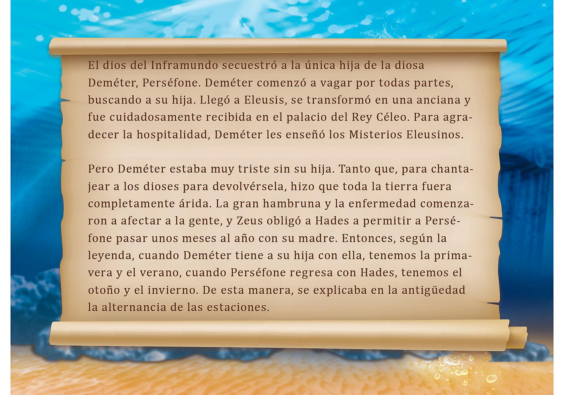 9523 Poseidón zoom image5