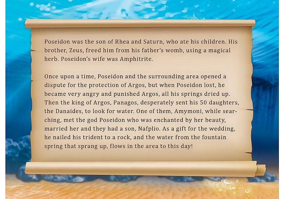 9523 Poseidon detail image 5
