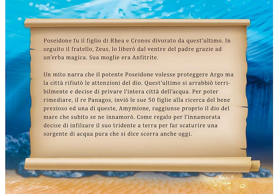 9523 Poseidone detail image 5