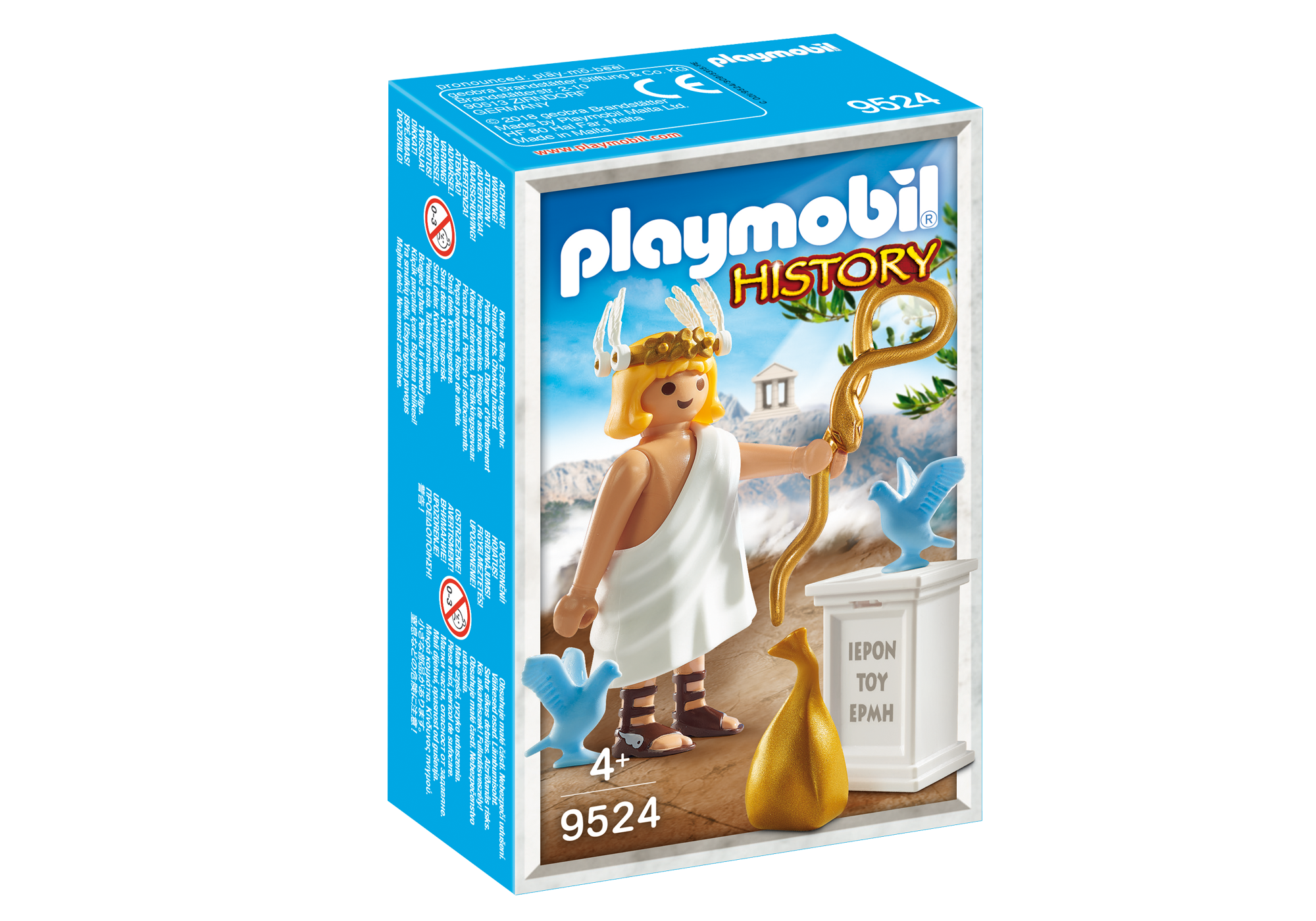 http://media.playmobil.com/i/playmobil/9524_product_box_front
