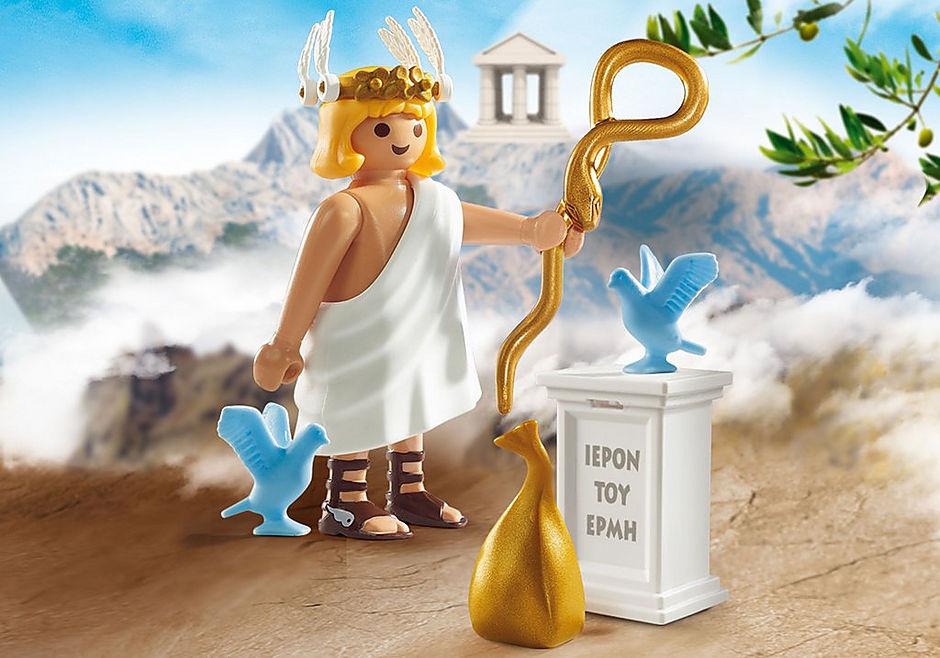 9524 Hermes detail image 1