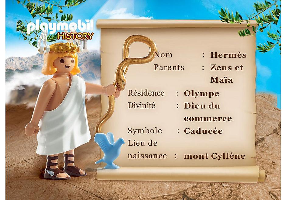 9524 Hermès  detail image 4
