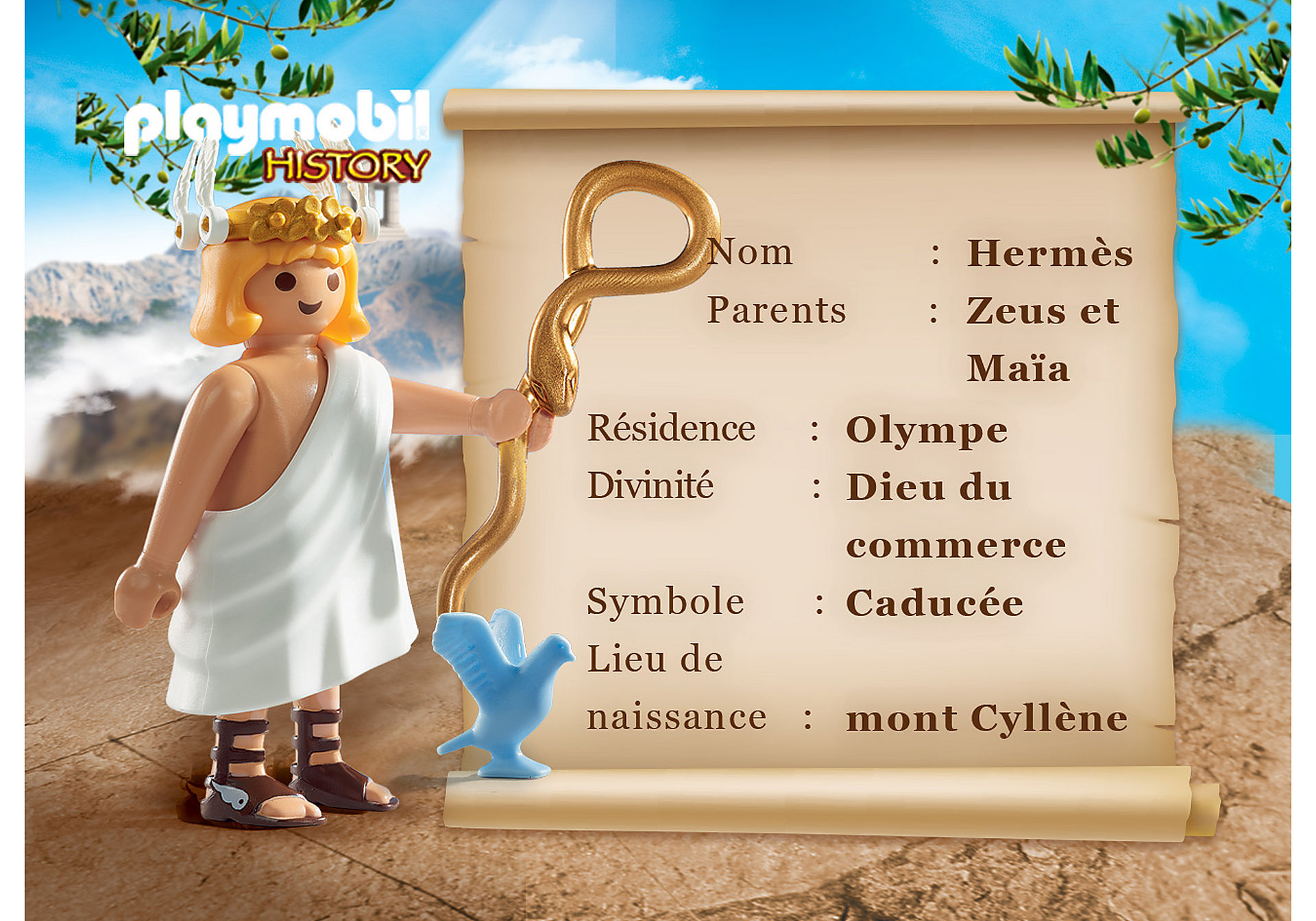9524 Hermès  zoom image4