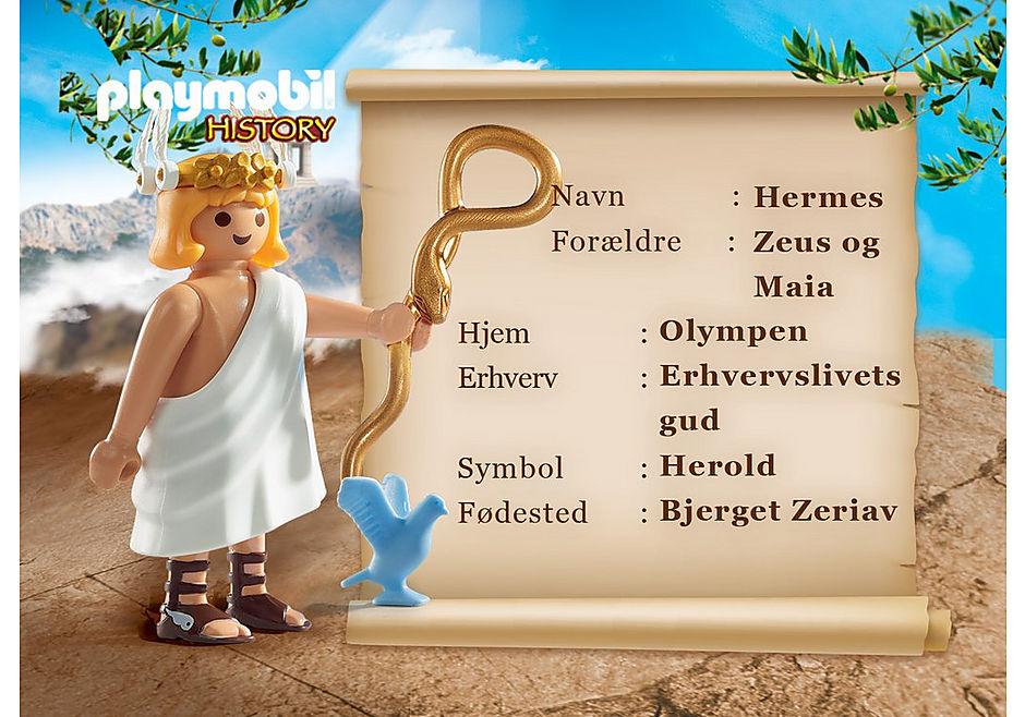 9524 Hermes detail image 4