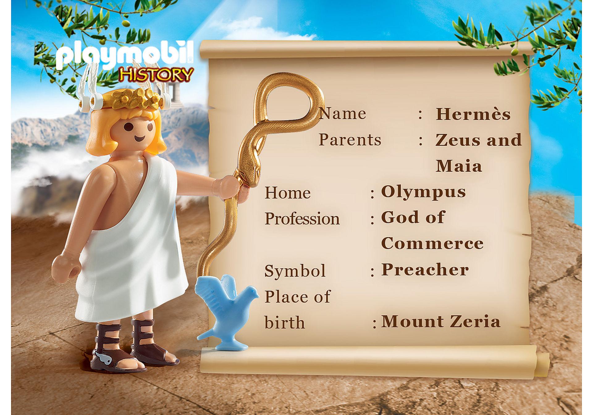 9524 Hermes zoom image4