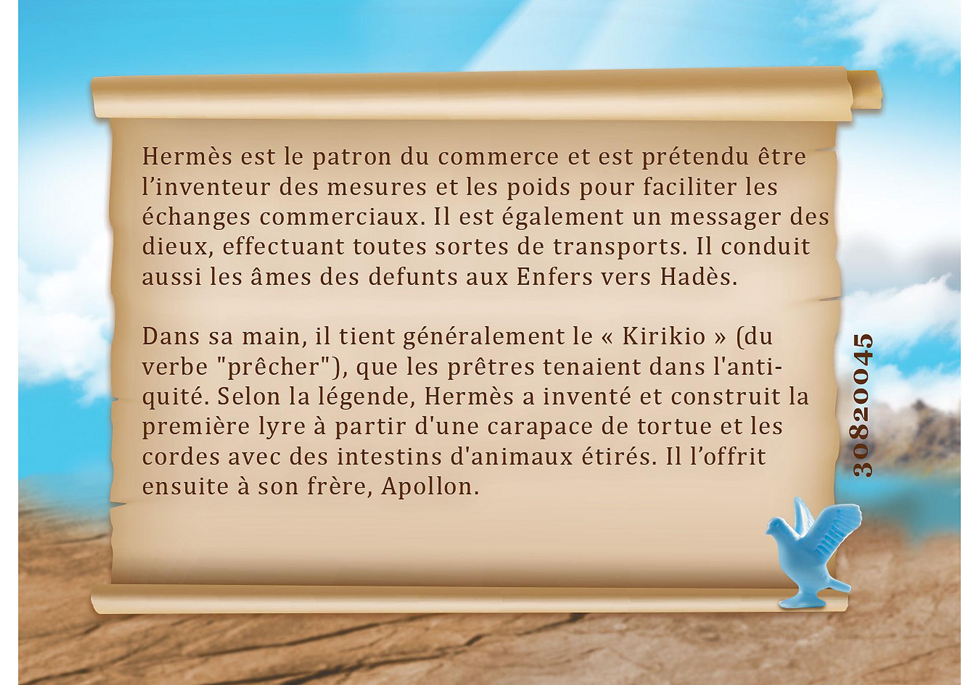 9524 Hermès  zoom image5