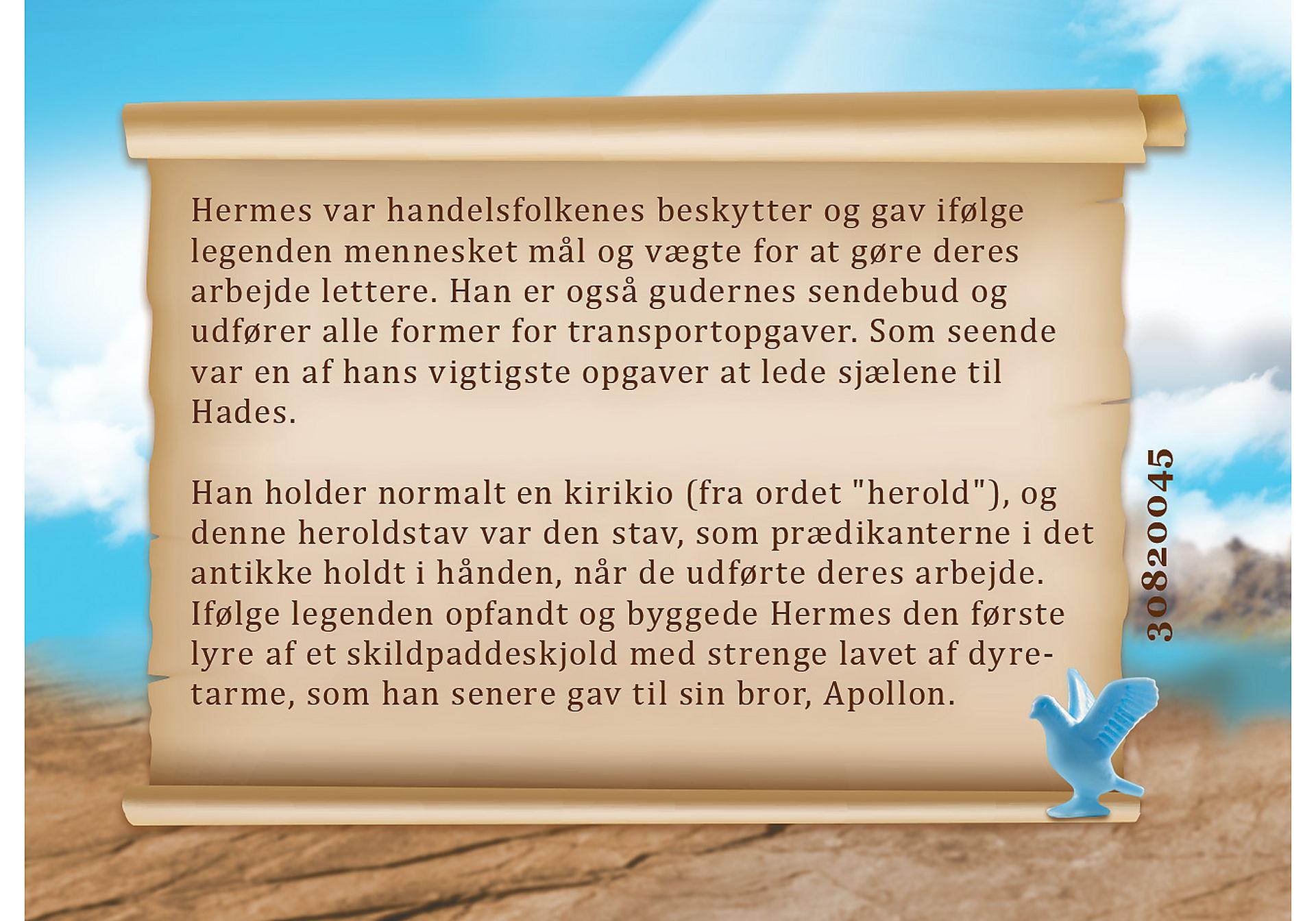 9524 Hermes zoom image5