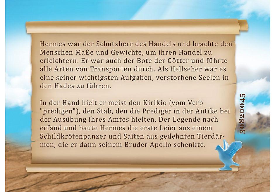9524 Hermes detail image 5