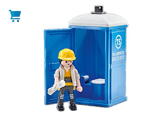 9844_product_detail/Mobile Toilette