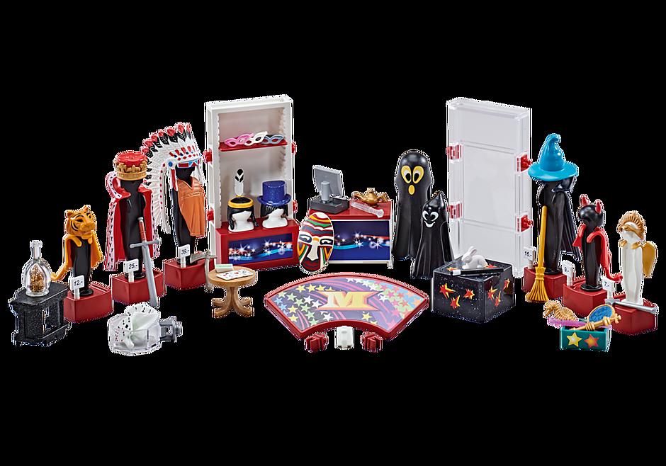 http://media.playmobil.com/i/playmobil/9847_product_detail/Loge avec costumes