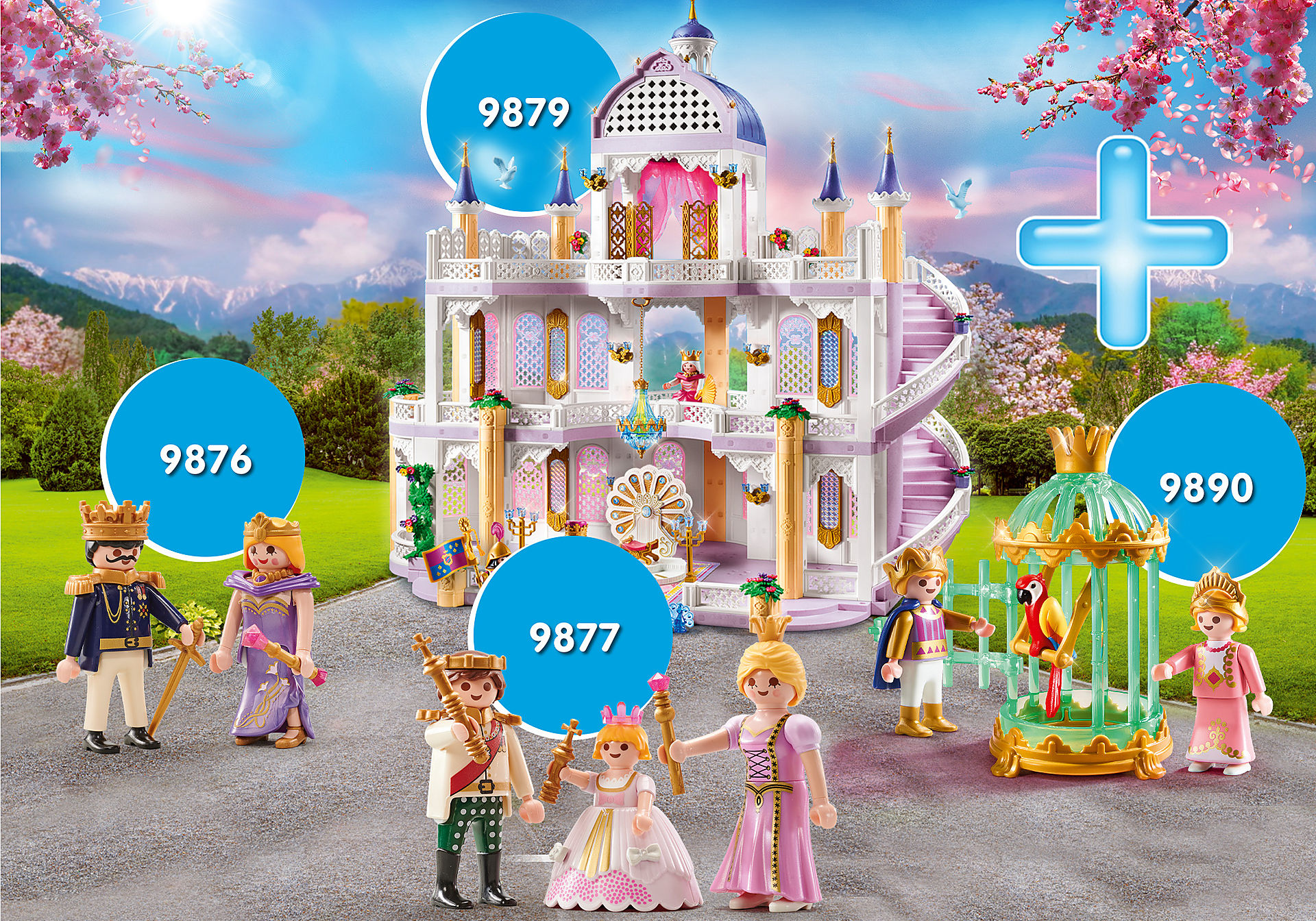 PM2010X Bundle Fairy Tale Castle zoom image1