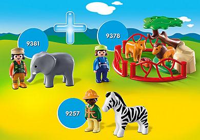 PM2012R 1.2.3 Zoo