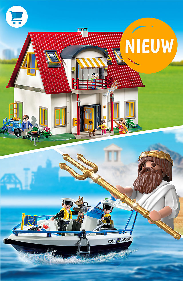 PLAYMOBIL DS Novelties