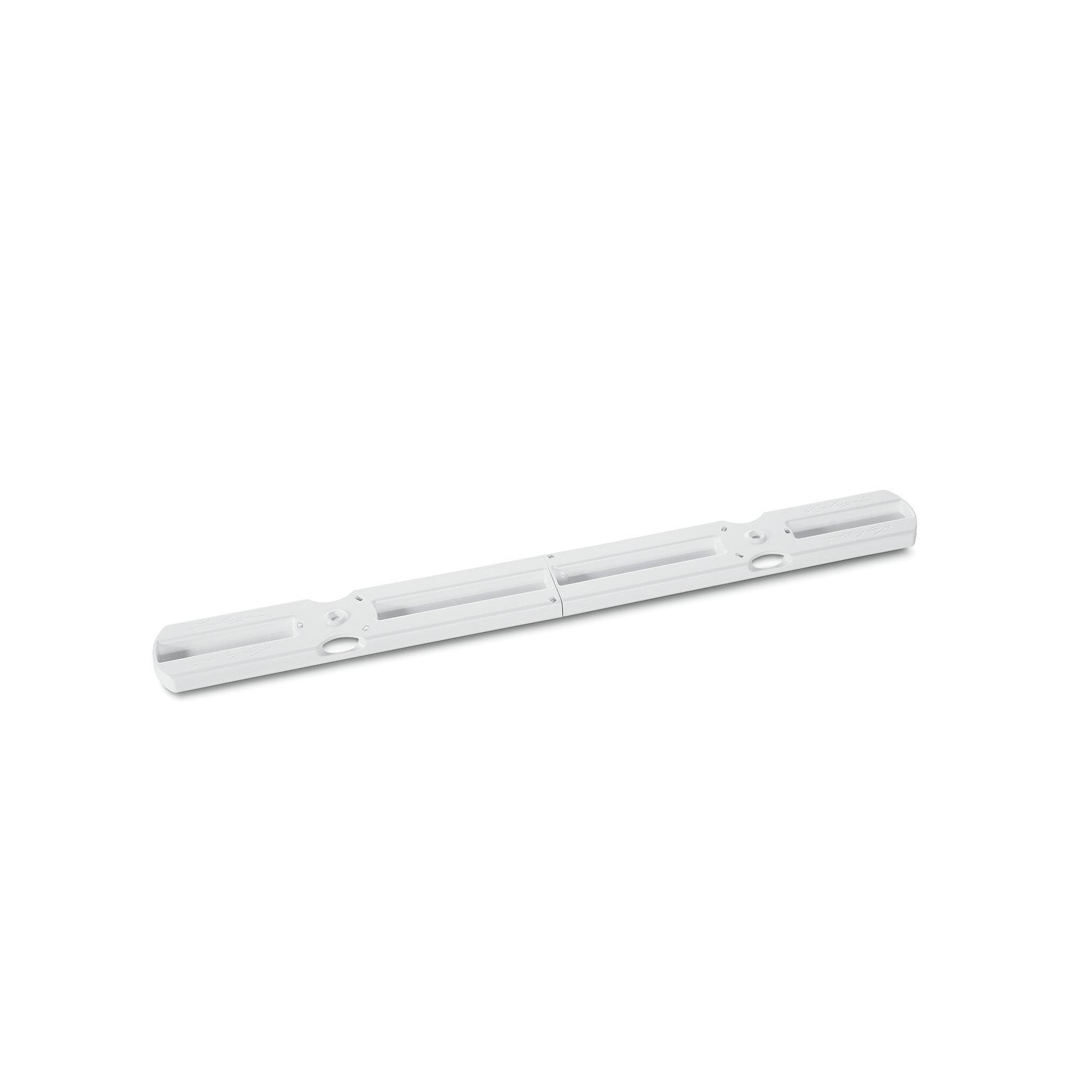LECHUZA Balkonkastenhalter-Ergänzung weiß