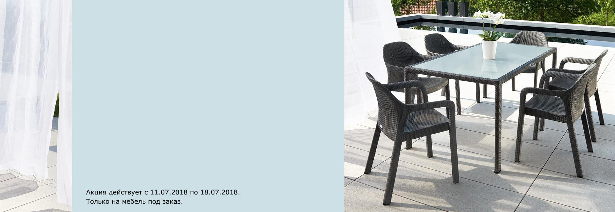 hero_banner_promo_180711_furniture_by