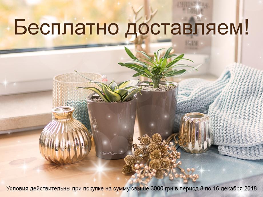hero_banner_promo_181208_xs_ua