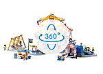 5552 360degree thumbnail