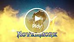 70392 video thumbnail